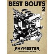 ベストバウト 2 RHYMESTER FEATURING WORKS 2006-2018