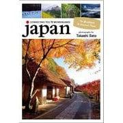 Connecting you to Wonderlands JAPAN [単行本]