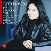 ベートーヴェン:ピアノ・ソナタ集1 悲愴&月光 第4番・第7番