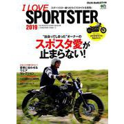 I LOVE SPORTSTER 2019 [ムックその他]