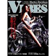 VIBES(バイブス) 2019年 03月号 [雑誌]