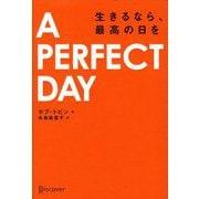 A PERFECT DAY 生きるなら、最高の日を [単行本]