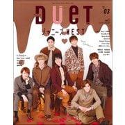 Duet (デュエット) 2019年 03月号 [雑誌]