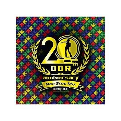 DJ KOO/DanceDanceRevolution 20th Anniversary Non Stop Mix Mixed by DJ KOO