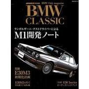 BMW CLASSIC [ムック・その他]