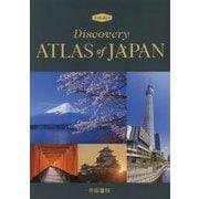Discovery Atlas of JAPAN [単行本]