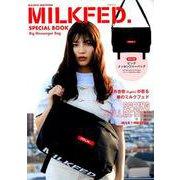 mini特別編集 MILKFED. SPECIAL BOOK Big Messenger Bag (e-MOOK 宝島社ブランドムック) [ムックその他]