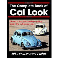 Street VWs 特別編集 The Complete Book of Cal Look(Naigai Mook) [ムックその他]