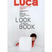 LUCa VOL.24 (メディアパルムック) [ムックその他]
