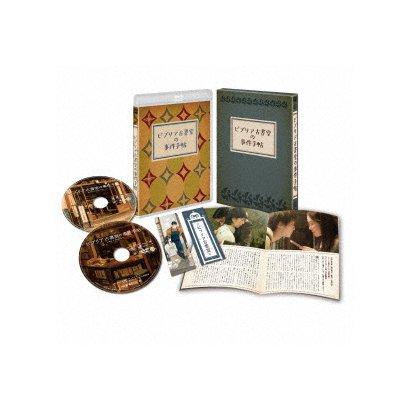 ビブリア古書堂の事件手帖 豪華版 [Blu-ray Disc]