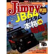 jimny plus (ジムニー・プラス) 2019年 03月号 [雑誌]