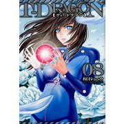 T-DRAGON 8(ヒーローズコミックス) [コミック]