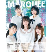 MARQUEE Vol.131 [ムックその他]