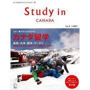 Study in CANADA Vol.2-この一冊でカナダ留学のすべてがわかる! [ムックその他]