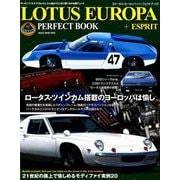 LOTUS EUROPA PERFECT BOOK(ロータス-ロータス・ツインカム搭載のヨーロッパは愉し(NEKO MOOK 2805) [ムックその他]