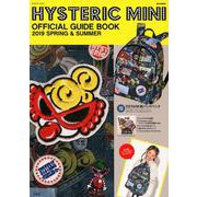 HYSTERIC MINI OFFICIAL GUIDE BOOK 2019 SPRING & SUMMER (e-MOOK 宝島社ブランドムック) [ムックその他]