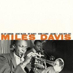 マイルス・デイヴィス/マイルス・デイヴィス・オールスターズ Vol.1 +3