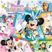 東京ディズニーランド ディズニー・イースター 2019