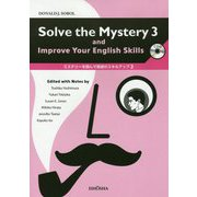 DONALD J.SOBOL:Solve the Mystery and Improve Your English Skills3―ミステリーを読んで英語のスキルアップ3 [単行本]