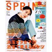 SPRiNG (スプリング) 2019年 04月号 [雑誌]
