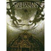 クリスチャン・ボルタンスキー Lifetime [単行本]