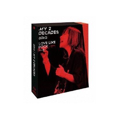 aiko/My 2 Decades [Blu-ray Disc]
