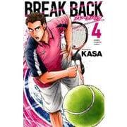 BREAK BACK 4 (少年チャンピオン・コミックス) [コミック]