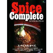 Spice Complete [ムックその他]