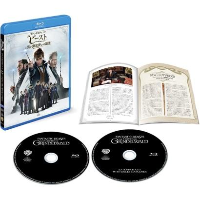 ファンタスティック・ビーストと黒い魔法使いの誕生 エクステンデッド版 [Blu-ray Disc]