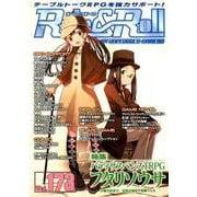 Role&Roll Vol.173 [単行本]