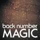 back number/MAGIC
