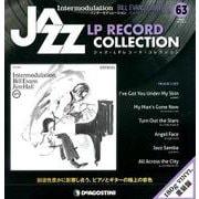 ジャズ・LPレコード・コレクション 63 [ムックその他]