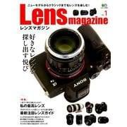 Lens magazine vol.1 [ムックその他]