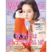 ViVi (ヴィヴィ) 2019年 04月号 [雑誌]