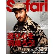 Safari(サファリ) 2019年 04月号 [雑誌]