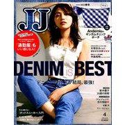 JJ (ジェィジェィ) 2019年 04月号 [雑誌]