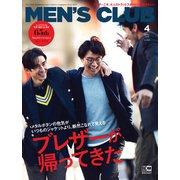 MEN's CLUB 2019年 04月号 [雑誌]