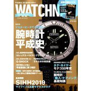 WATCH NAVI (ウォッチ・ナビ) 2019年 04月号 [雑誌]