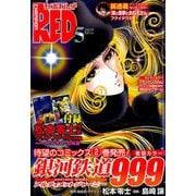 チャンピオン RED (レッド) 2019年 05月号 [雑誌]