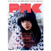 ぴあMUSIC COMPLEX(PMC) Vol.12 (ぴあMOOK) [ムックその他]