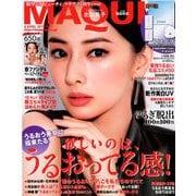 MAQUIA (マキア) 2019年 04月号 [雑誌]