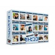 STU48のセトビンゴ! DVD-BOX