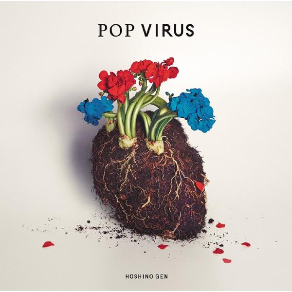 星野源/POP VIRUS