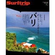 SURFTRIP JOURNAL VOL.94 [ムックその他]