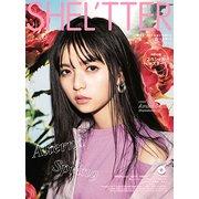 増刊ネイルMAX 2019年 03月号 [雑誌]