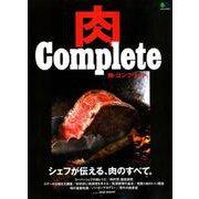 肉Complete [ムックその他]