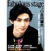 fabulous stage(ファビュラス・ステージ) Vol.08 (シンコー・ミュージックMOOK) [ムックその他]