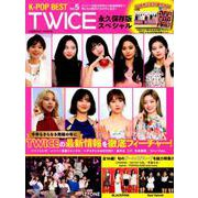 K-POP BEST Vol.5: コスミックムック [ムックその他]