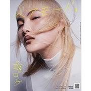 HAIR MODE (ヘアモード) 2019年 04月号 [雑誌]