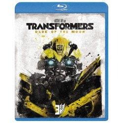 トランスフォーマー/ダークサイド・ムーン [Blu-ray Disc]